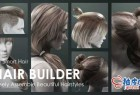 Character Creator智能头发构建器 Realllusion Smart Hair-Builder WIN