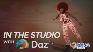 Daz 3D Studio & dForce模拟服装布料垂性效果视频教程