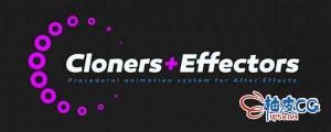 AE插件 多图层程序动画设置系统 ClonersEffectors1.2.6 + 视频教程