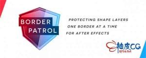 AE脚本 笔触适配图形变换 BorderPatrol v1.0.3