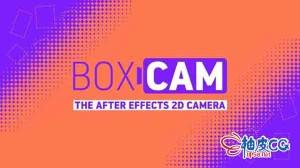 AE脚本 2D相机解决方案 Boxcam2.5 + 视频教程