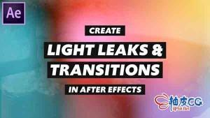 After Effects创建视频光效过渡视频教程
