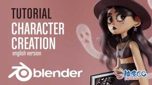 Blender角色雕刻到渲染全程视频教程