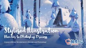 Blender / Photoshop雪景风格化插图制作视频教程