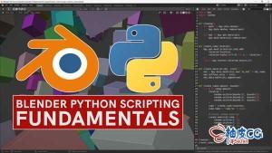 Blender Python脚本入门视频教程