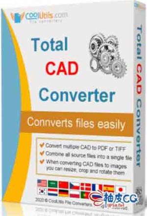CAD格式转换器软件 CoolUtils Total CAD Converter 3.1.0.187多语言破解版