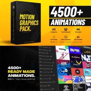 AE脚本 4500+文字标题指引油墨画笔过渡背景音效动画预设工具包